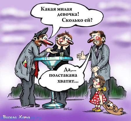 Угарные анекдоты про детей