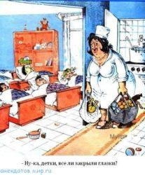 Свежие анекдоты про детский сад