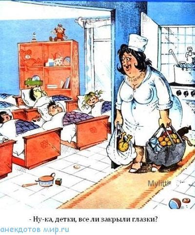 свежий анекдот про детский сад