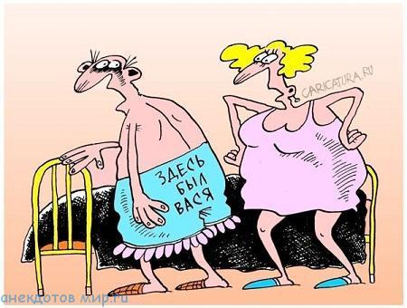 очень смешной анекдот про жену