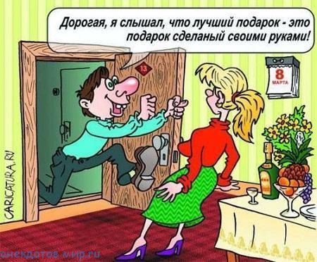 смешной до слез анекдот про жену