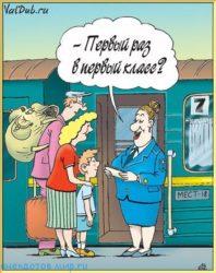 Смешные до слез анекдоты про класс