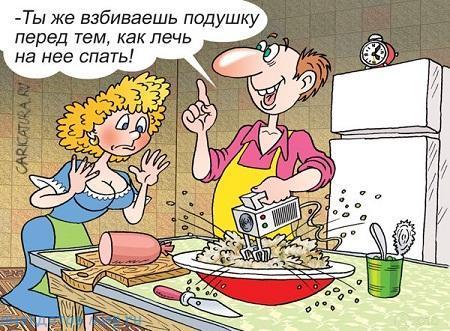 смешной до слез анекдот про кухню