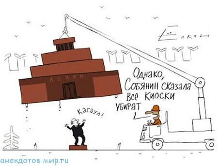 смешные до слез анекдоты про москву