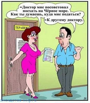 самый смешной анекдот про мужа и жену