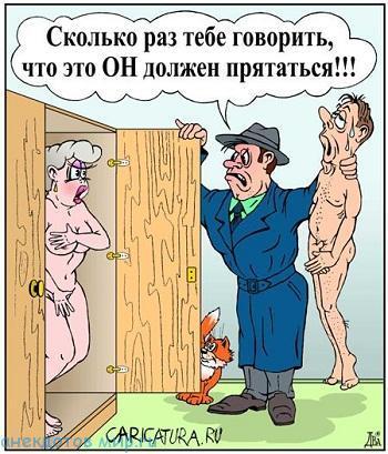 короткий анекдот про жену