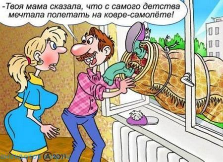 очень смешной анекдот про мужа