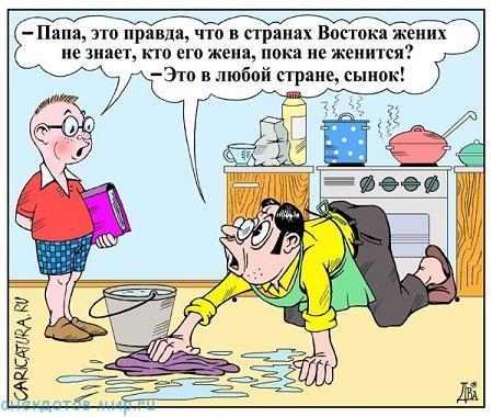 убойный анекдот про мужа
