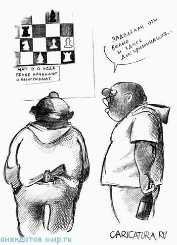 Анкдоты про негров