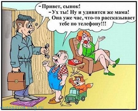 популярный анекдот про отца