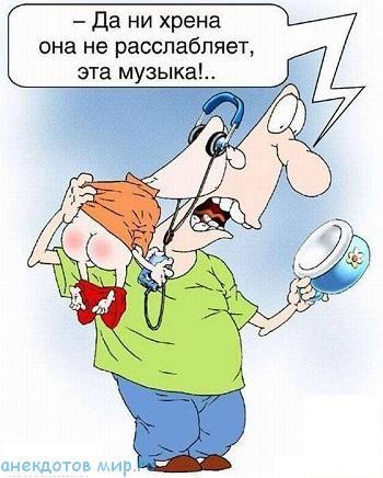 Смешные до слез анекдоты про отца
