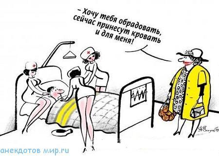 свежий анекдот про постель