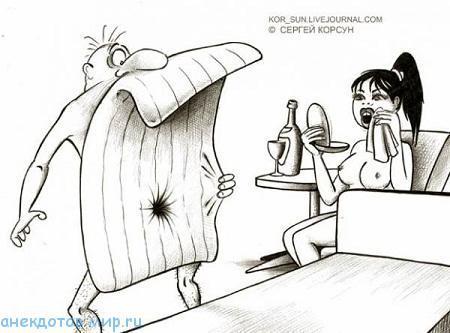 смешной до слез анекдот про постель