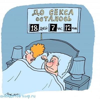 новый анекдот про постель