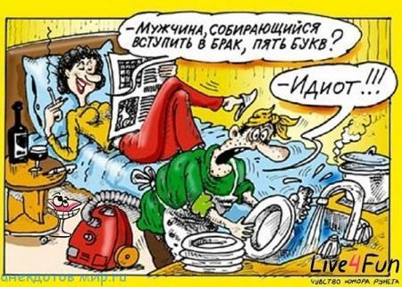 самый смешной анекдот про посуду
