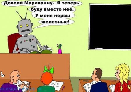 самый смешной анекдот про преподавателя