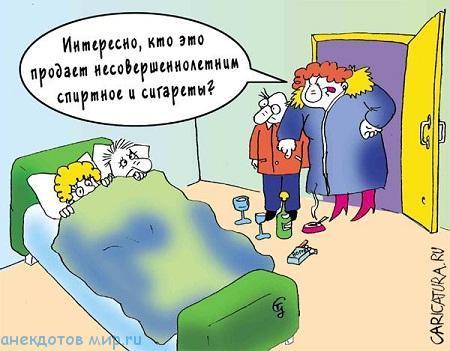 свежий анекдот про родителей