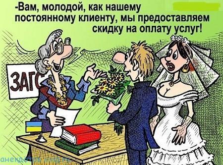 свежий анекдот про свадьбу