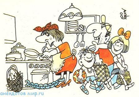 Самые смешные анекдоты про семью