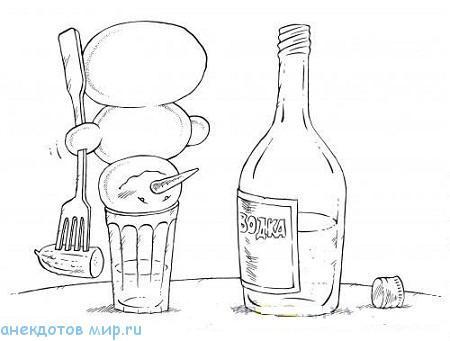 свежий анекдот про стакан