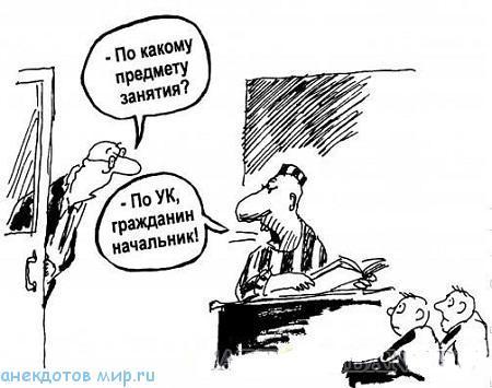 очень смешной анекдот про уроки