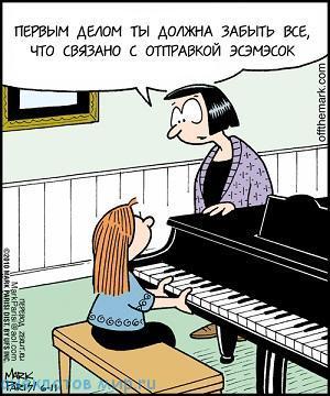 самый смешной анекдот про учителя