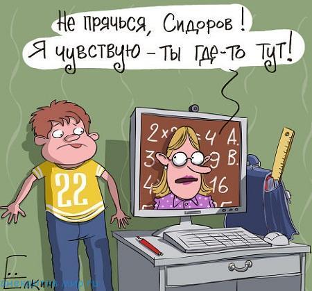 очень смешной анекдот про учителя