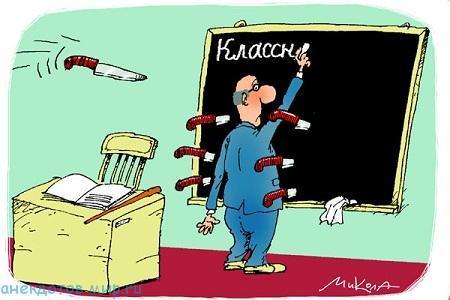 свежий анекдот про учителя
