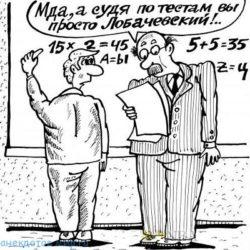 Очень смешные анекдоты про экзамены
