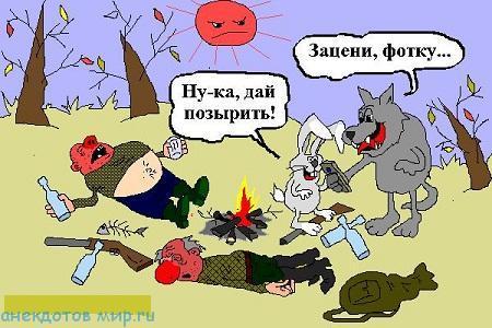 веселая история про животных