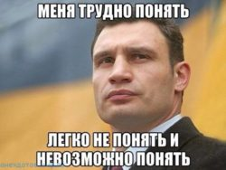 Фото приколы про Кличко