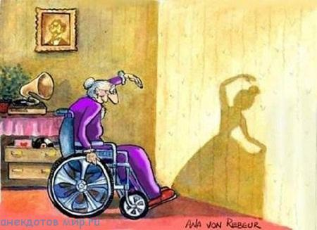 ржачный анекдот про бабушку