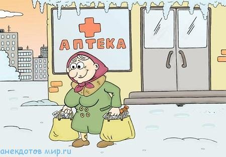 новый анекдот про бабушку