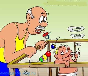 короткий анекдот про дедушку