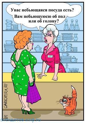угарный анекдот про женщин