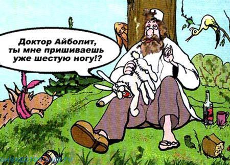 новый анекдот про животных