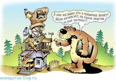 популярные анекдоты про животных