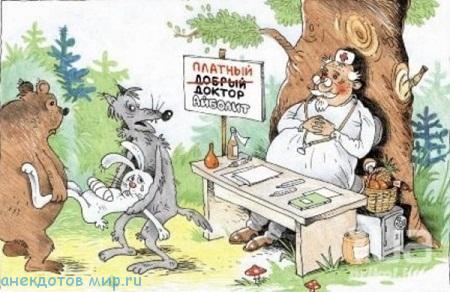 самый смешной анекдот про животных