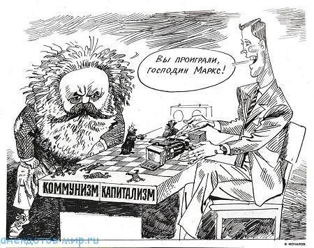 Смешные анекдоты про коммунизм