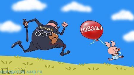 смешной анекдот про навального