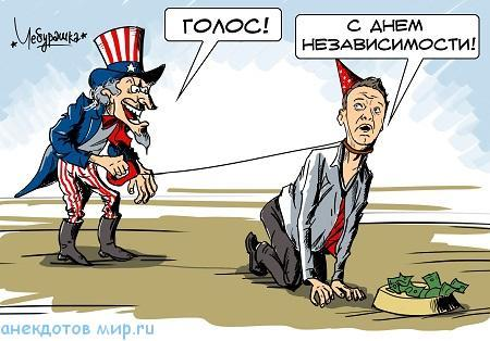 смешной до слез анекдот про навального