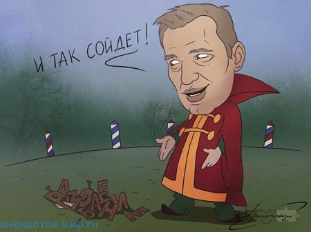 самый смешной анекдот про навального