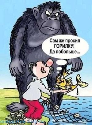 смешной до слез анекдот про обезьяну