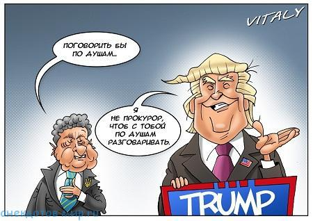 смешной до слез политический анекдот
