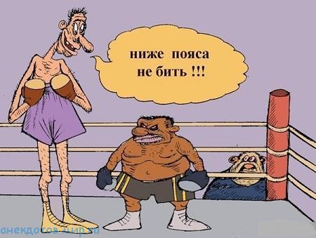 читать бесплатно анекдот про спорт