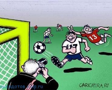 Самые смешные анекдоты про футбол