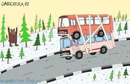 Ржачные анекдоты про автобус