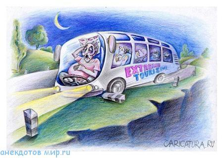 смешной до слез анекдот про автобус