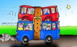 Самые смешные анекдоты про автобус