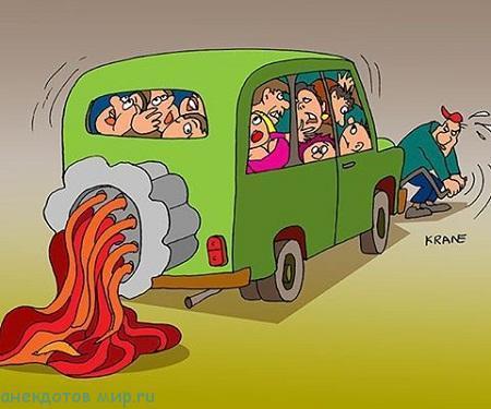 читать бесплатно анекдот про автобус